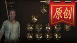 新增宋朝军队兵种